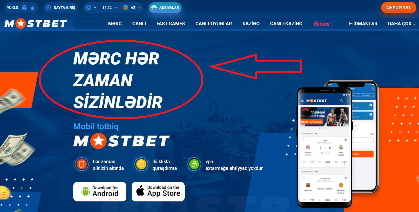 MostBet – necə kompüterə yükləyin bir bahis şirkətindən müştəri proqramı?